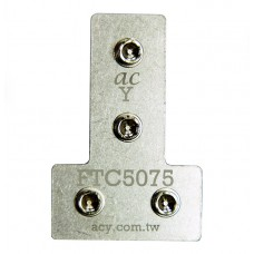75x50 Flat T Connector